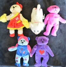 5 x Beanie Kids - Great condition - No tags