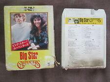 CARPENTERS Big Star JAPAN 8-Track Cartridge KING GM-7 w/SLIP CASE Free S&H/P&P