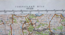 RUSSIA USSR MILITARY MAP MOLDOVA ORGEEV UKRAINE ODESSA REGION GENERAL STAFF ARMY