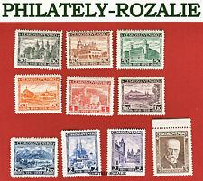 CZECHOSLOVAKIA SET STAMPS MNH 1928 ANNIVERSARY CZECHOSLOVAKIA