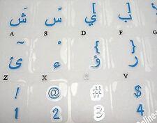 ADESIVI TASTIERA LETTERE STICKER KEYBOARD ARABO ARABIAN BLU PC NOTEBOOK