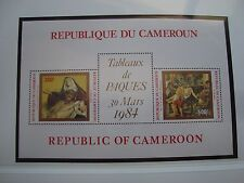 CAMEROUN - timbre yvert et tellier bloc n° 21 n** (cam1) stamp cameroon