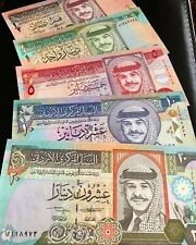 1992 Jordan Banknotes UNC Set of 5 PCS (1/2, 1, 5, 10, 20) Dinars *KING HUSSEIN*