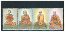 THAILAND 2005 Highly Revered Monks CV $ 2.25