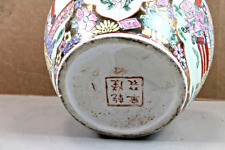 RARE CHINESE QIANLONG GOLD FAMILLE ROSE PORCELAIN FISH BOWL CHIEN LUNG MARK OLD