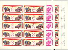 Equatorial Guinea 1976 10p Automobiles 1v Imperf M/S of 10 x 10v P/P