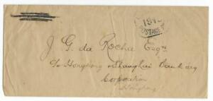 """China Hong Kong Cover w Post-WWII """"Postage Paid"""" cancel, see below for history"""