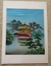 LARGE JAPANESE SILK SCREEN OF PAGODA ON LAKEON RICE PAPER ?