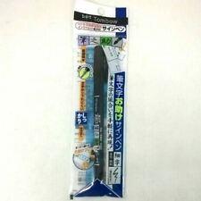 Tombow Fudenosuke Hard Brush Tip Fude Pen