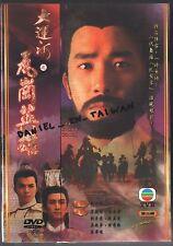 The  Grand Canal 2 (大運河 / HK 1987) TVB EP 19-38 5DVD TAIWAN