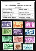 1953 COMPLETE YEAR SET OF MINT -MNH- VINTAGE U.S. POSTAGE STAMPS