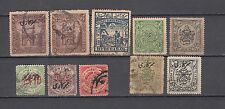 Indian States Hyderabad 10 Different Used Stamps