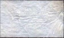 Indien / India - Banknote aus Wrackfund SS Breda 1940 10 Rupees - Wreck Banknote