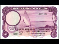 East Africa:P-48,100 Shillings,1964 * Sailboat * AUNC *