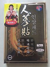Best Korea Pain Relief Ginseng Natural Herbs Paste Patches, 2 Pc in 1 Gift box