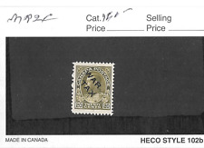 CANADA Scott MR2C - MH - 20¢ Olive Green War Tax Stamp.