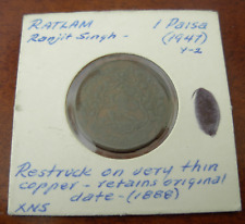 India Ratlam 1947 Copper 1 Paisa XF Ranjit Singh