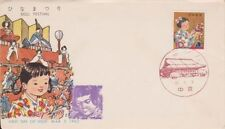 Japanese Cover Stamps