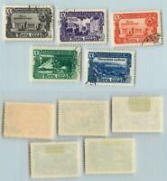 Russia USSR 1949 SC 1420-1424 used . rta9679