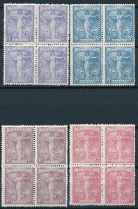 [P5601] Argentina 1921 good set in bloc of 4 stamps very fine MNH