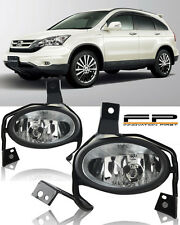 2010-2011 Honda CR-V CRV CLEAR LENS BUMPER FOG LIGHTS LAMPS COMPLETE KIT LH+RH
