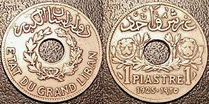 Lebanon - Protectorate French - 1 Piastre 1925! Lec #9