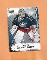 STEVE MASON  UPPER DECK ROOKIE CLASS 2008-09 CARD # 31