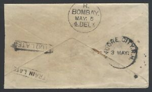 India Queen Victoria 1/2a blue envelope with boxed TRAIN LATE & TOO LATE Indore