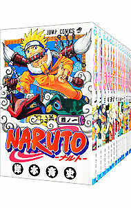 Naruto Vol.1- 72 Set Manga complete set Shonen Jump comics Language Japanese
