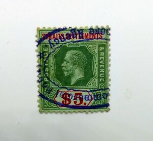 STRAITS SETTLEMENTS KGV 1921-1933 SG240a FISCAL CANX CAT £42 BN109