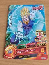 Carte Dragon Ball Z DBZ DBHeroes Galaxy Mission Part SP #GPB-10 Heroes Selection
