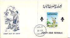 Yemen scout block FDC 1964