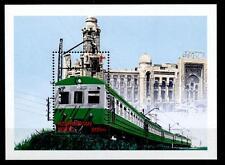 Elektrischer Triebwagen. Block. Aserbaidschan 1995