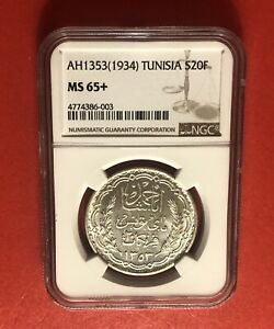 TUNISIA-AH 1353(AD1934 )SILVER COIN 20 FR.,GRADED BY NGC MS65+.RARE! LOW MINTAGE