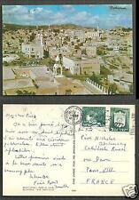 Bethlehem Mosque West Bank Palestine 2 stamps 1977