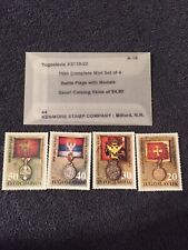 Yugoslavia 1991 Battle Flags With Medals 4 Stamp Collection