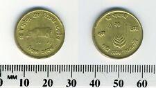 Nepal 1971 (2028) - 10 Paisa Brass Coin - Grain sprig - Ox - F.A.O. - #3
