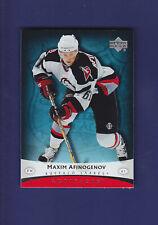 Maxim Afinogenov 2005-06 Upper Deck Artifacts Hockey #13