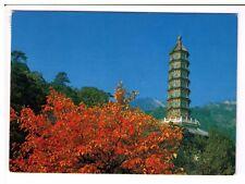 Postcard: The Glazed Tile Pagoda on the Fragrance Hill, Beijing, China