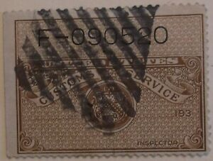 US Stamp State Revenue Customs Inspection Brown One Part Used