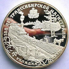 Russia 1994 Siberian Railroad 25 Roubles 5oz Silver Coin,Proof