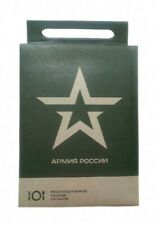 Russian army combat ration increased   2,1kg Food Army Daily Survival Navy Bars