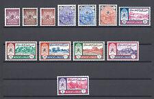 Muscat & Oman 1970 SG110/21 Estampillada sin montar Gato £ 225