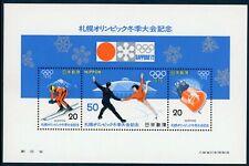 Japan mint never hinged souvenir sheet fresh condition Winter Sport