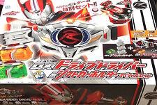 Bandai Kamen Rider Drive DX DRIVE DRIVER MISB Masked Belt Buckle Special set