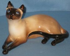 ROYAL DOULTON SIAMESE CAT RECLINING ANIMAL FIGURINE HN 2662 GLOSSY CREAM & BLACK