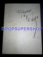 Kim Jong Kook Remake Album CD Great Cond. Ultra Rare Running Man Leessang