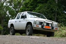 NISSAN NAVARA D21 1986 - 97 WORKSHOP SERVICE REPAIR MANUAL - FAST & FREE