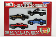 TOMY TOMICA LIMITED PRODUCTION TOMICA 30th ANNIVERSARY SKYLINE 2 GIFT SET
