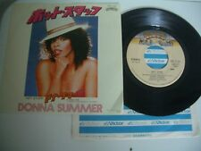 DONNA SUMMER 45T HOT STUFF/ JOURNEY TO THE CENTER OF YOUR HEART.PRESSAGE JAPON.